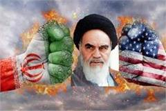 an indian has become reason of hostile between america iran