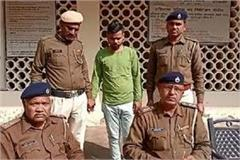 engineers of the company had withdrawn 8 lakh rupees from the atm one arrested