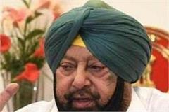 preparation for updation of npr in punjab despite cm s rejection