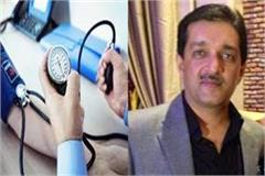 high blood pressure can dangerous in winter