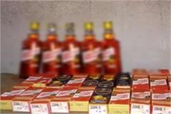police arresting liquor smugglers 2 accused in roadways bus arrested