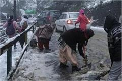 heavy snowfall in the capital increased municipal problems