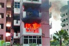 a huge fire broke out in the society flat fire brigade
