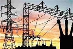consumers unrestricted electricity three new feeders created corporation