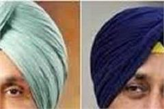 randhawa issues black paper on akali government s timely power agreements