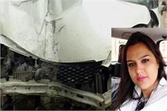 car collides with a pole woman died
