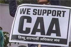 bjp will organize 28 thousand places for caa law public awareness campaign