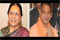 governor anandiben patel and cm yogi patel greet republic day