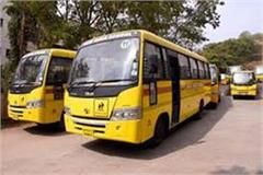 sdm conducted surprise inspection of school buses cut off invoices
