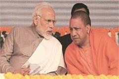 offensive slogans to dig tomb of modi and yogi in amu