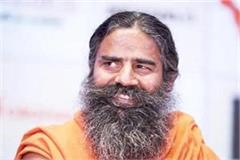 deoria yoga guru baba ramdev visited deoraha baba
