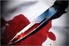 teenager killed snatching knife minor argument