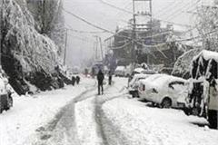 chaupal shimla route closed due to heavy snowfall