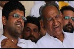 dushyant chautala can also complain to the speaker