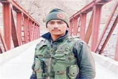 soldier from gurdaspur became martyr