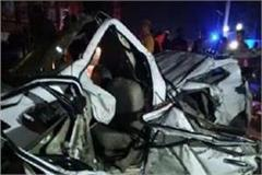 horrific road accident in sitapur 3 people died on the spot