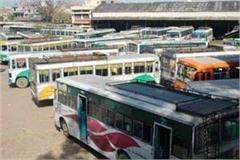 punjab government s shock to bus passengers