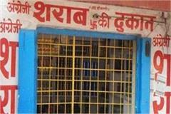 liquor sub shops will open in the state shivraj protested by writing a letter