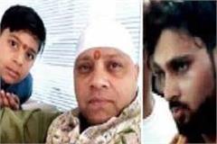 shamli dishonesty and the reason for the ruthless killing