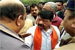 case filed 350 people bjp kailash vijayvargiya mp shankar lalwani