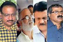 vyapam mahaghotala nitin director pankaj sold answer 4 5 crores
