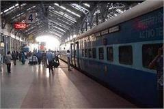 passengers station will soon facility of led trains platforms