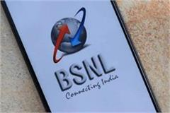 bsnl will now face shortage of employees