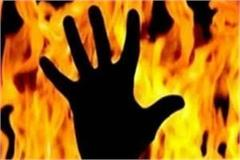 embarrassing dalit youth burnt alive in sagar 3 arrested