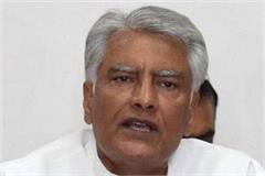 jakhar has also targeted