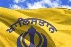 50 lakh ransom demanded in the name of khalistan supporters
