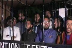 amu students lock themselves in symbolic detention center know the reason