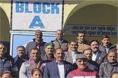 teacher union raised demand from sundernagar