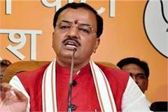 keshav maurya says opposition opposing caa due to muslim