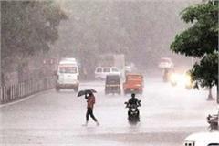 heavy rains expected in madhya pradesh in 24 hours