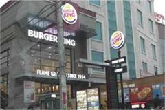 burger king sent non veg burger instead of veg