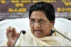 some parties are playing politics for personal gain mayawati