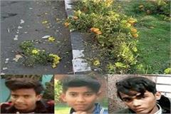 tragic accident high speed hit bike divider two students died