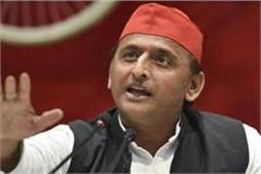 there is no majority in democracy lokmat is strong akhilesh