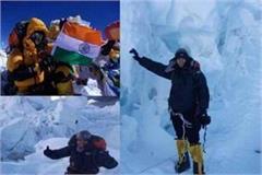haryana s daughter anita kundu waved the tricolor on south africa s highest peak