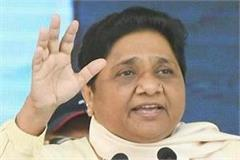 violence with students and teachers in jnu is very shameful mayawati