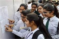 cbse s school coaching centers close watch uniform entry board exams