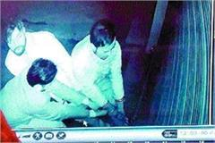 fearless thieves terrorize shutter steal millions of mobiles cctv incident