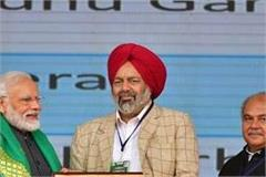 farmer surjit singh honored by prime minister modi with krishi karman award