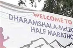 dharamshala will run against drug addiction on february 2