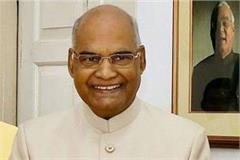 kovind wishes on the occasion of uttar pradesh s foundation day