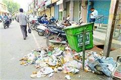 negligence of municipal officials dirt spread in place 2 may city ranking