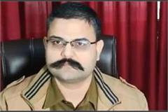 objectionable video of noida ssp vaibhav krishna under conspiracy