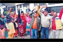 bilaspur block committee was not made the chairman or removed