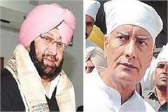 captain and jakhar statement on attack on nankana sahib