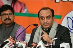 bjp spokesperson we will not make muslims sit on our heads